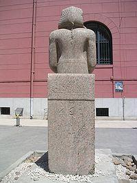 Amenemhat I Caire 02.jpg