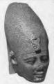 Amenemhat I head Petrie.png