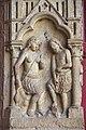 Amiens bas relief04.jpg