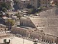 Amman Citadel 112.JPG
