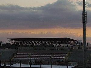 Nea Salamis Famagusta FC - Ammochostos Stadium
