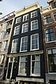 Amsterdam - Prinsengracht 71.JPG