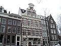 Amsterdam - panoramio (64).jpg