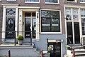 Amsterdam Geldersekade 76 i - 1177.jpg