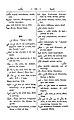 Anarabicenglish00camegoog-page-162.jpg