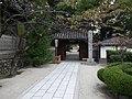 Anei-ji Temple 20131031.JPG