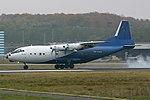 Antonov An-12TB, Shovkoviy Shlyah Airlines JP6100424.jpg
