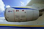 Antonow An-225 (41045086354).jpg