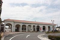 Ao Station.jpg