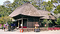 Aoi-Aso-Shrine holy place 1.jpg