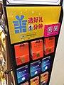 App Store Gift Card by Zihexin.jpg