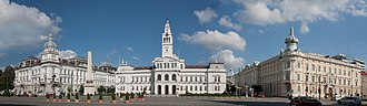 Arad, Romania - Image: Arad Rathaus 3940 43