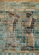 Archers frieze Darius palace Louvre AOD487.jpg