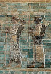 Archers, also armed with spears, detail from the archers' frieze in Darius' palace, Susa.