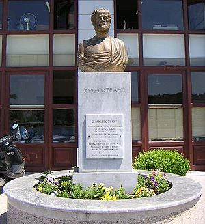 Aristoteles Statue