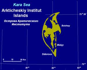 Arkticheskiy Institut Islands - Arkticheskiy Institut Islands