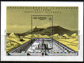 ArmenianStamps-052.jpg