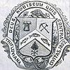 Armoiries de Trois-Rivières (1855-1939).jpg
