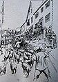 Artist's impression of High Street, Ross, 1776 - geograph.org.uk - 1601726.jpg