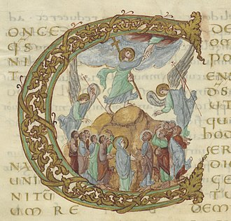Use of the symbolic Hand of God in the Ascension from the Drogo Sacramentary, c. 850 Ascension, sacramentaire de Drogon.jpg