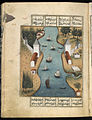 Atai - View of the Bosphorus Strait - Walters W66610A - Open Reverse.jpg
