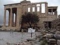 Athens 084.jpg
