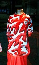 Equipamiento de los futbolistas - Wikipedia fe1616cdfaf95