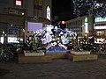 Atsugi Winter Illumination 2008 - panoramio.jpg