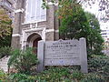 Augustana Lutheran Church, 2100 NH Ave, Washington DC - 2.jpg