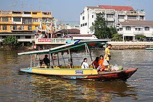 Ayutthaya ferry.JPG