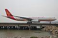 B-5900 - A330-243F - Yangtze River Express - MFM (12236913163).jpg