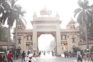 Central universities - Main gate of the Banaras Hindu University.