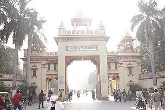 Central university (India) - Main gate of the Banaras Hindu University.