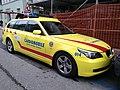 "BMW 5-Series Switzerland Emergency ""Cardiomobile"" (44424893810).jpg"