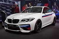 BMW M2, IAA 2017, Frankfurt (1Y7A3281).jpg