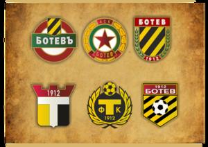 PFC Botev Plovdiv - Historical Botev Plovdiv badges