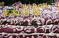 Bacon, Haw Par Villa (14790723361).jpg