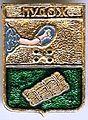 Badge Пудож.jpg