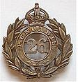 Badge of 26th Punjabis.jpg