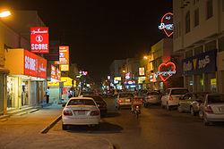 Bahrain street.jpg