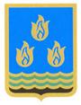 Baku seal.PNG