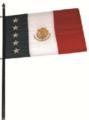 Bandera Presidencial para vehículo terrestre.png