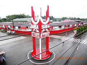 Banga Town Rotunda.jpg