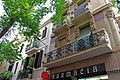 Barcelona - Gràcia. Carrer de Verdi.jpg