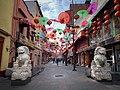 Barrio Chino CIudad de Mexico.jpg