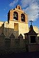 Basílica Menor de Santa María RD 11 2017 6586.jpg