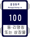 Basic of Numbering in South Korea (Dong-Ri Name for Display)(Example 3).png