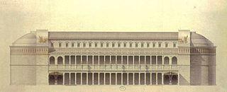 Basilica Ulpia Ancient building in the Forum of Trajan
