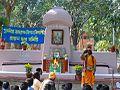 Baulgiti at Purulia Ramakrishna Mission Vidyapith.jpg