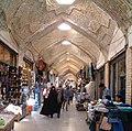 Bazaar zanjan.jpg